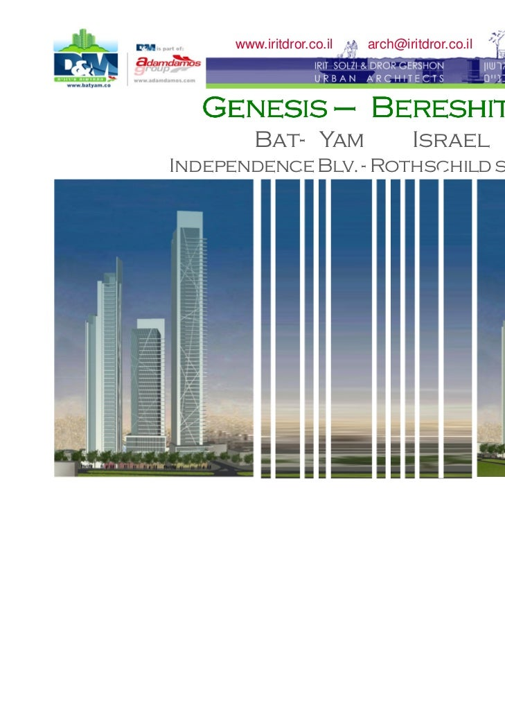www.iritdror.co.il   arch@iritdror.co.il   Genesis – Bereshith         Bat- Yam                  IsraelIndependence Blv. -...