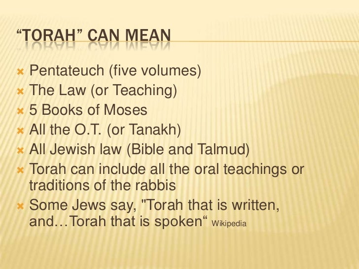 Section 7: Relation of the Quran to the previous heavenly Books