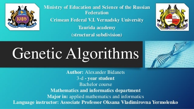 Genetic Algorithms Ministry of Education and Science of the Russian Federation Crimean Federal V.I. Vernadsky University T...
