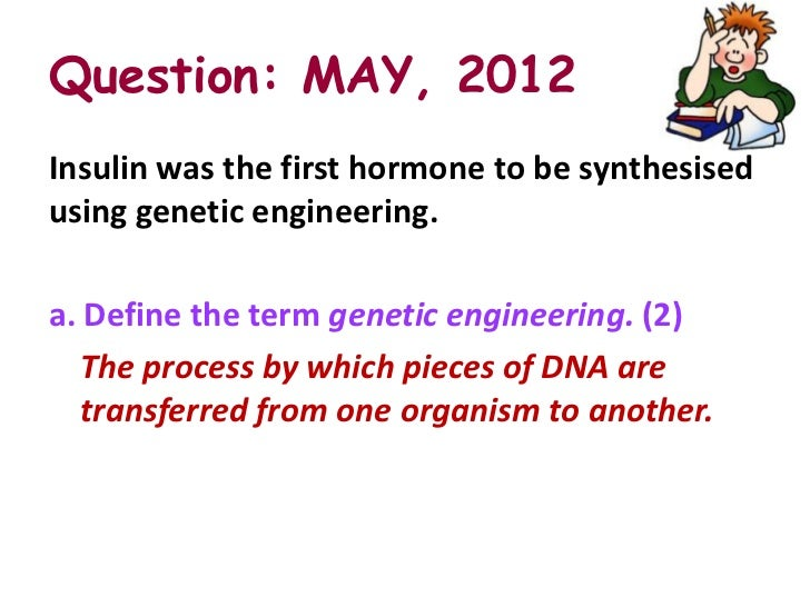 Persuasive essay genetic engineering