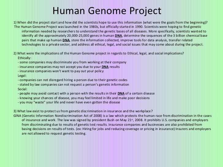 an analysis of discrimination laws in the human genome project