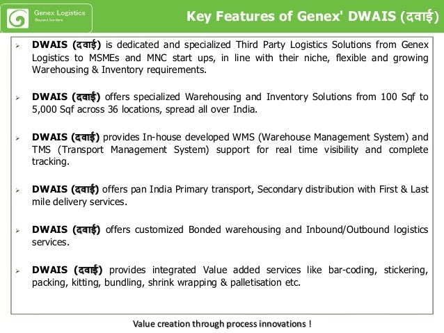  DWAIS (दवाई) is dedicated and specialized Third Party Logistics Solutions from Genex Logistics to MSMEs and MNC start up...