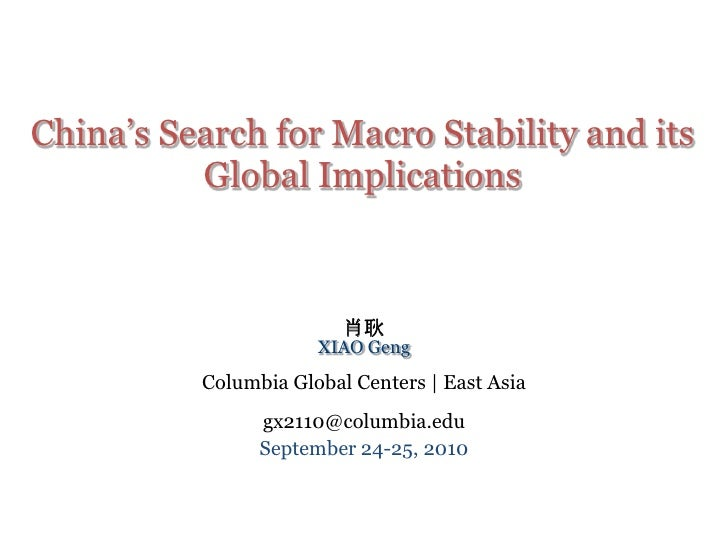 China's Search for Macro Stability and its Global Implications<br />肖耿<br />XIAO Geng<br />Columbia Global Centers | East ...