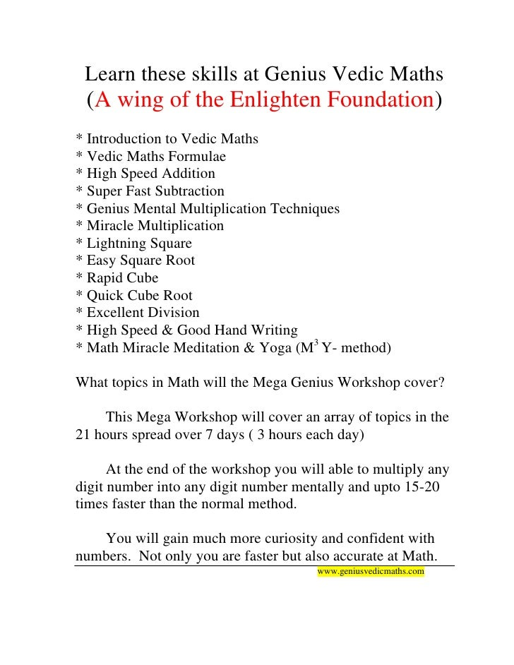 Vedic Math Worksheets Techniques For Faster