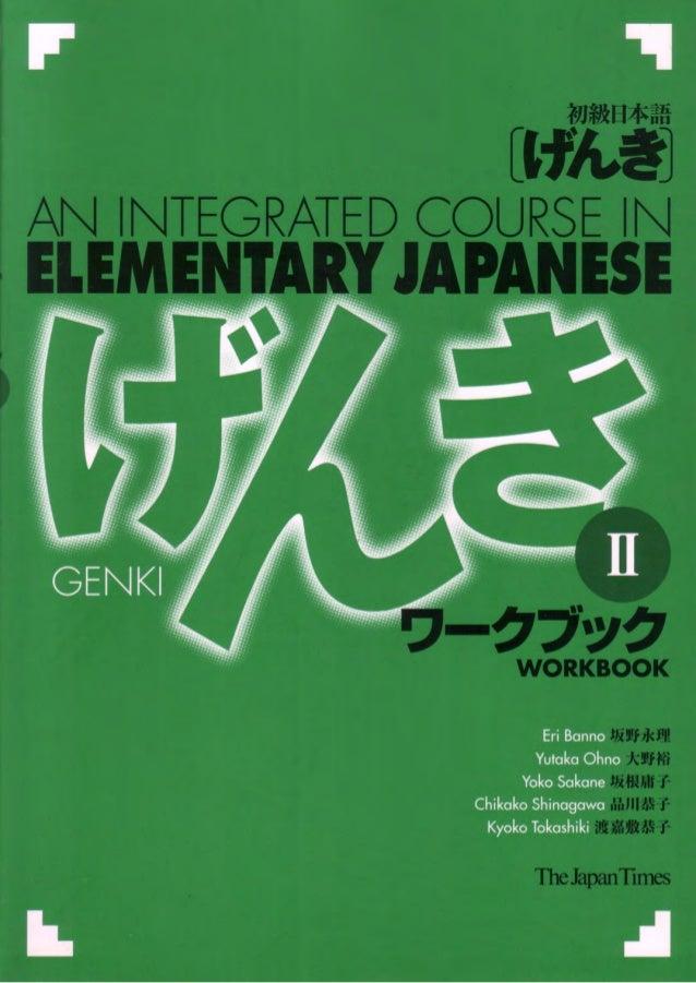 Genki 2 Workbook Elementary Japanese