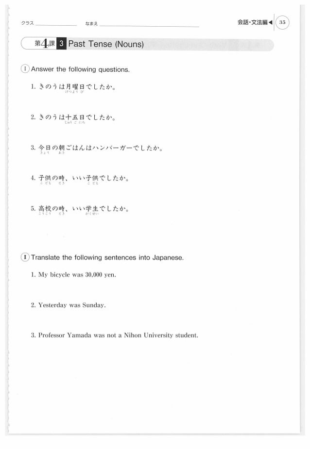 genki workbook answers pdf