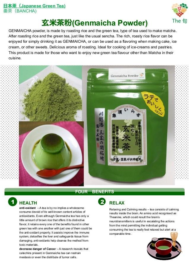 ⽞玄⽶米茶茶粉(Genmaicha Powder) ⽇日本茶茶(Japanese Green Tea) 番茶茶(BANCHA) GENMAICHA powder, is made by roasting rice and the green t...