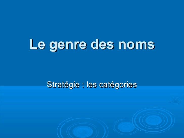 Le genre des noms  Stratégie : les catégories