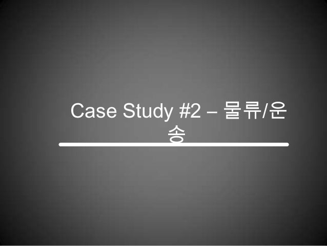 Integrated data analysis at an archaeological site: A case ...