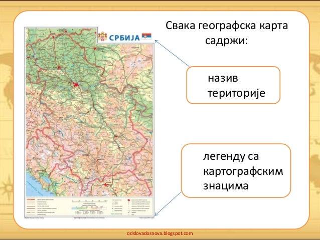 geografska karta srbije sa legendom Geografske karte geografska karta srbije sa legendom