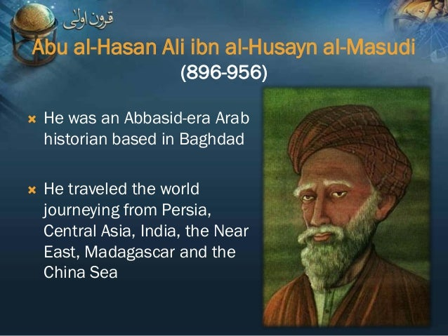 Image result for Hasan Ali Al-Masudi,