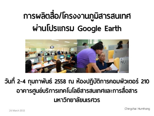 ebook james