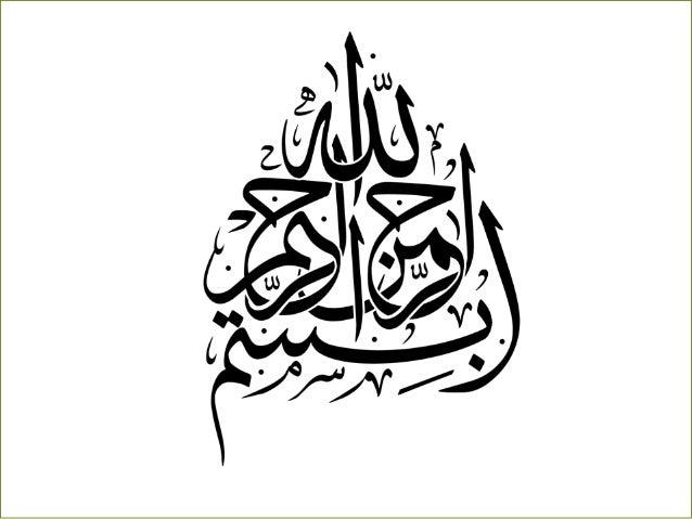 Geometrical Tolerances By Hassan Habib