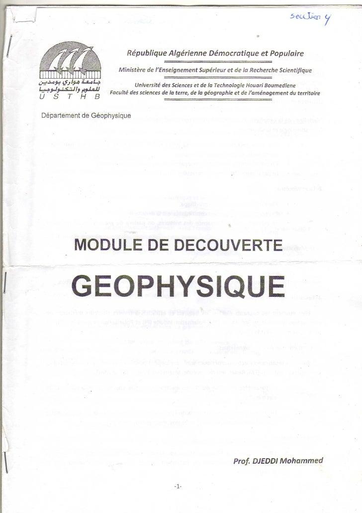 Geophysique 002