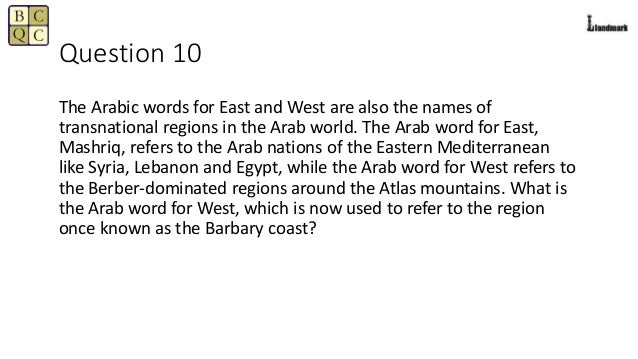 The World is Awesome (Written Geography Quiz)