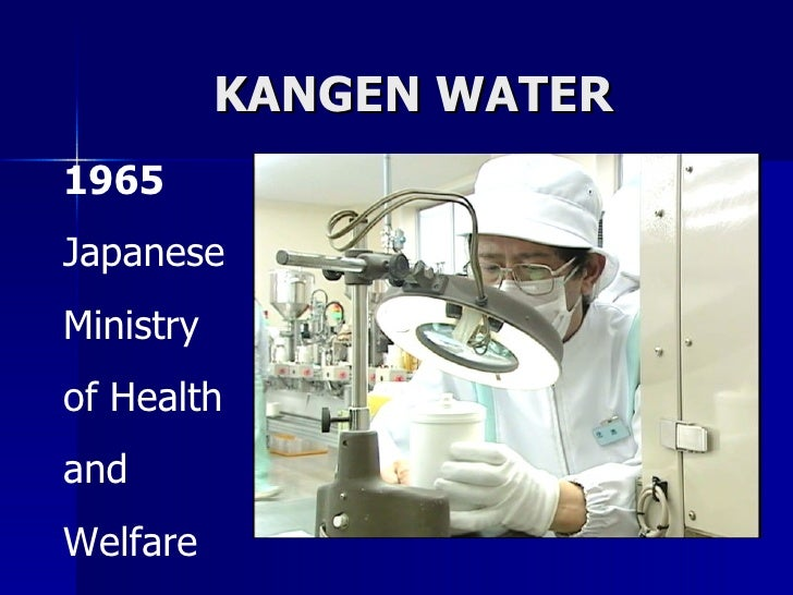 KANGEN WATER 1965 Japanese  Ministry of Health  and Welfare