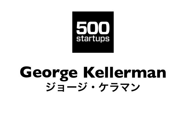 George Kellerman ジョージ・ケラマン