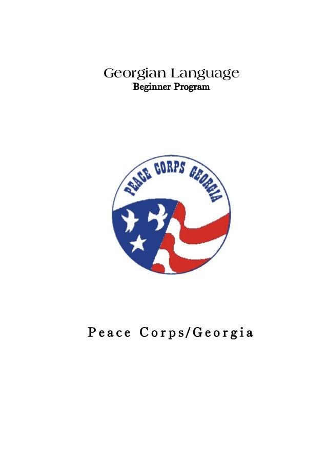 Georgian Language  Beginner Program  Peace Corps/Georgia