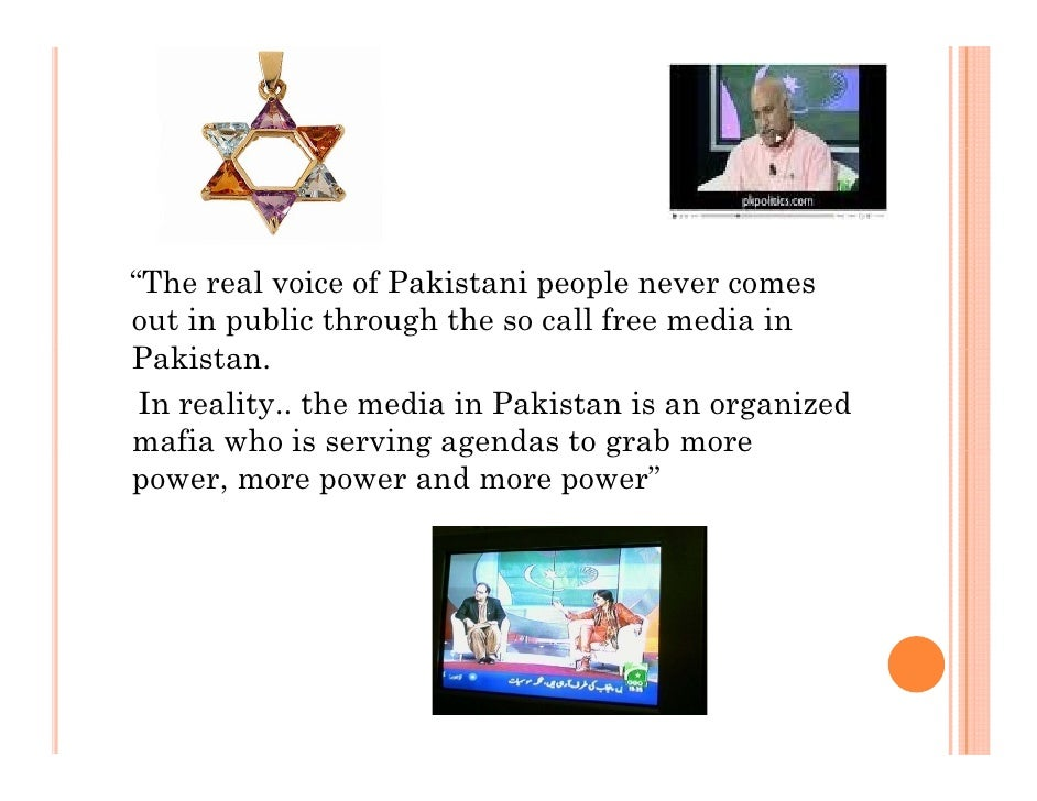 geo tv exposed Geo TV Channel geo tv