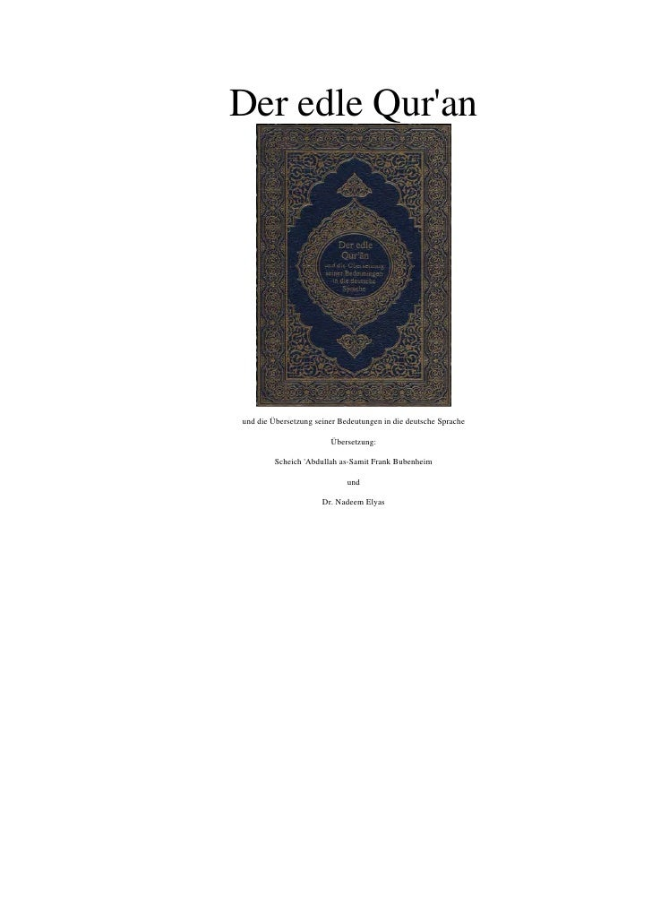 German Quran Without Original Arabic Text