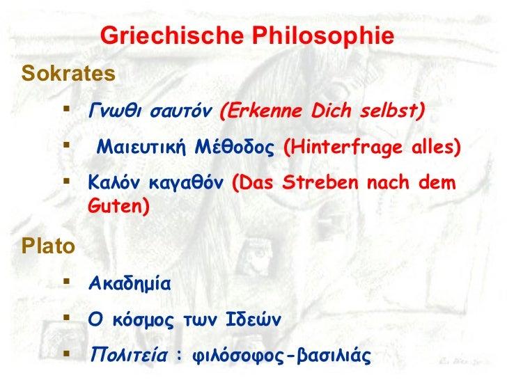 Griechische Philosophie <ul><li>Sokrates </li></ul><ul><ul><li>Γνωθι σαυτόν   (Erkenne Dich selbst) </li></ul></ul><ul><ul...