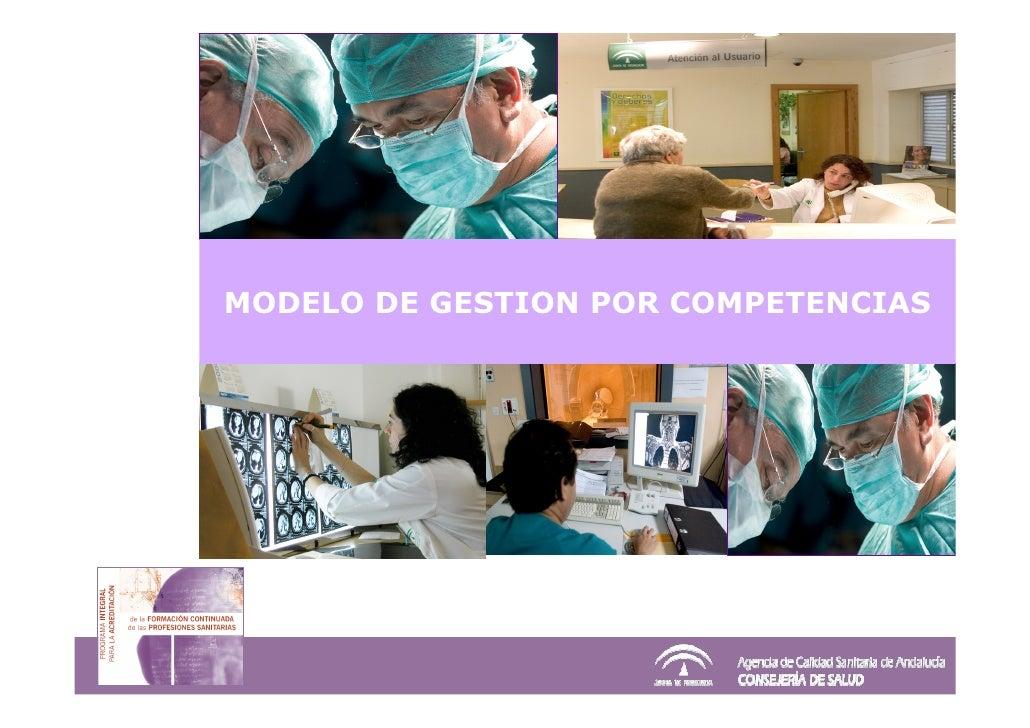 MODELO DE GESTION POR COMPETENCIAS