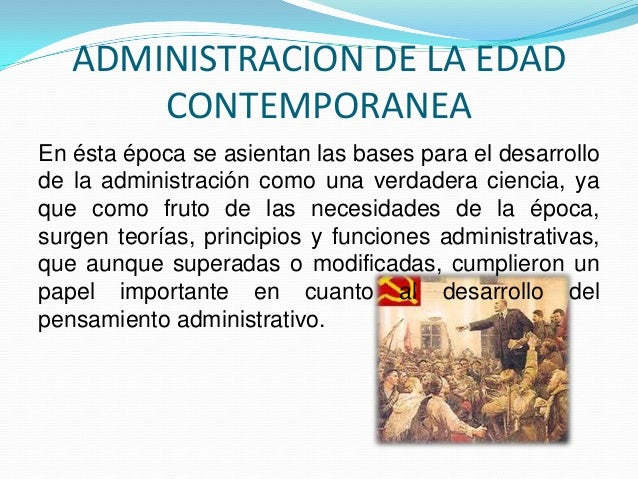 gestion admon
