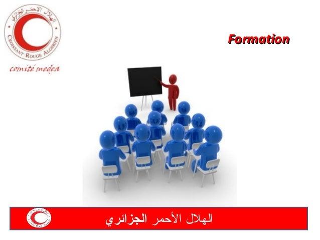 Formation  الهل ل المحمر الجزائري
