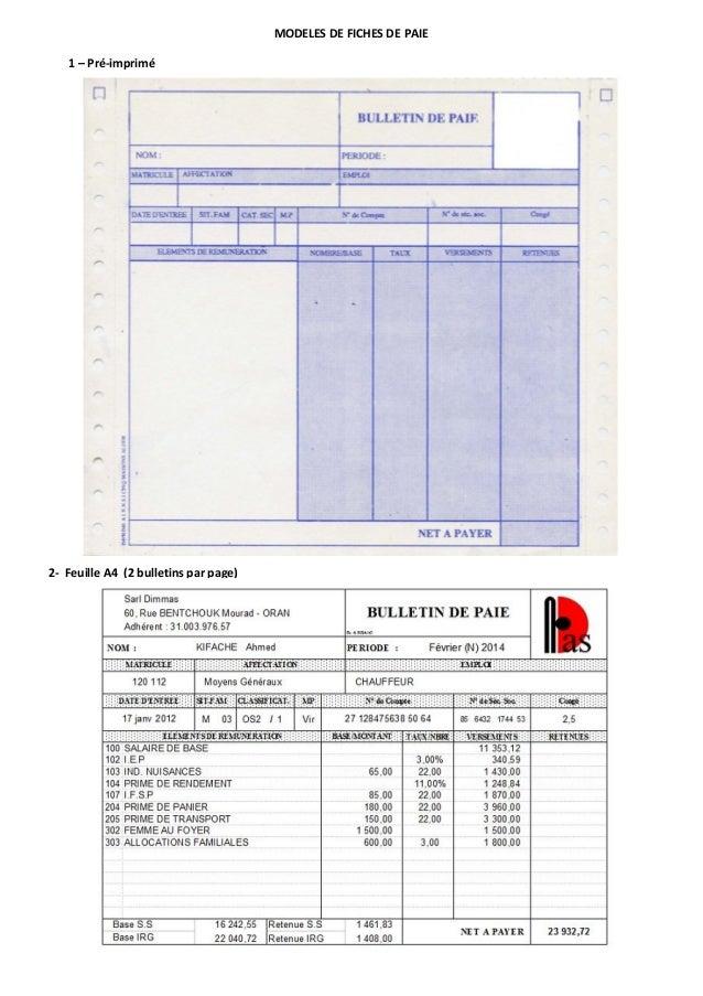formulaire g12 algerie excel