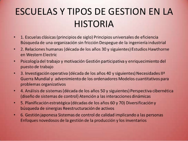 ESCUELAS Y TIPOS DE GESTION EN LAHISTORIA