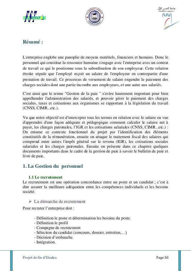 getsion des ressources humaines et paie marocaine sous