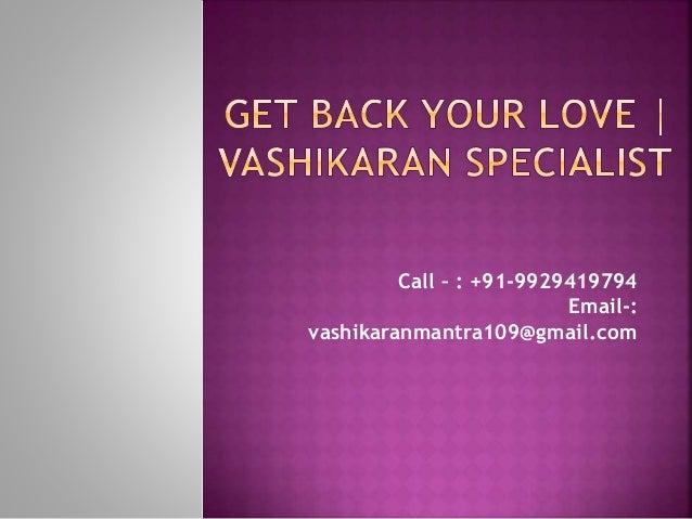 Call – : +91-9929419794 Email-: vashikaranmantra109@gmail.com