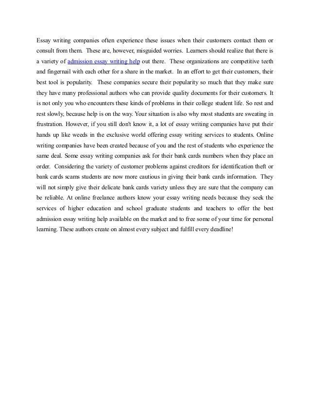 admission essay