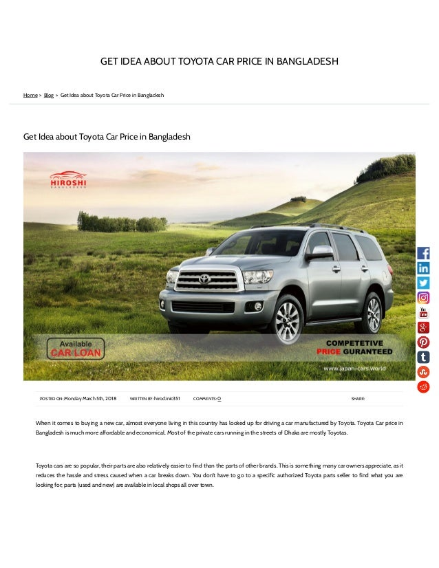 Get Idea About Toyota Car Price In Bangladesh