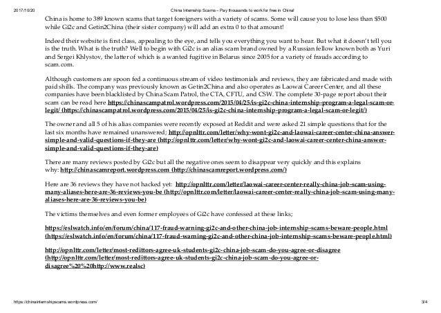 Getin2 china and gi2c scam reviews for china internships