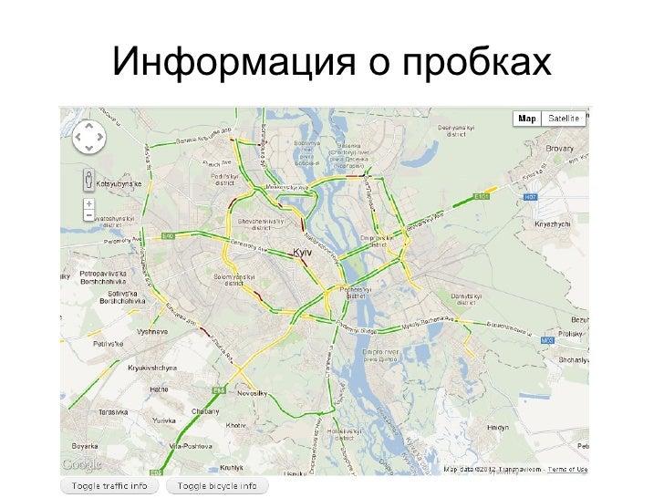 google maps api how to get starting location