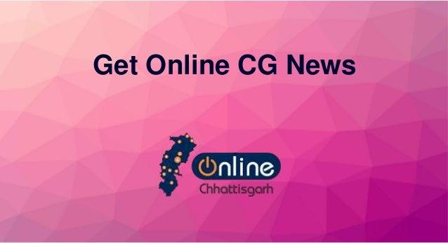Get Online CG News