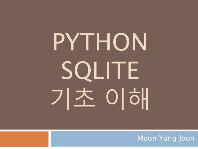 PYTHON SQLITE 기초 이해 Moon Yong Joon