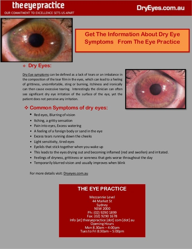 how to get rid of blurry vision