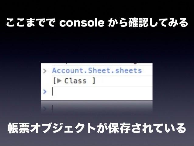 sheets で全件表示