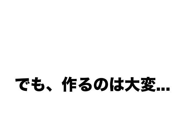 ようこそ⃝⃝さん シンプルな例