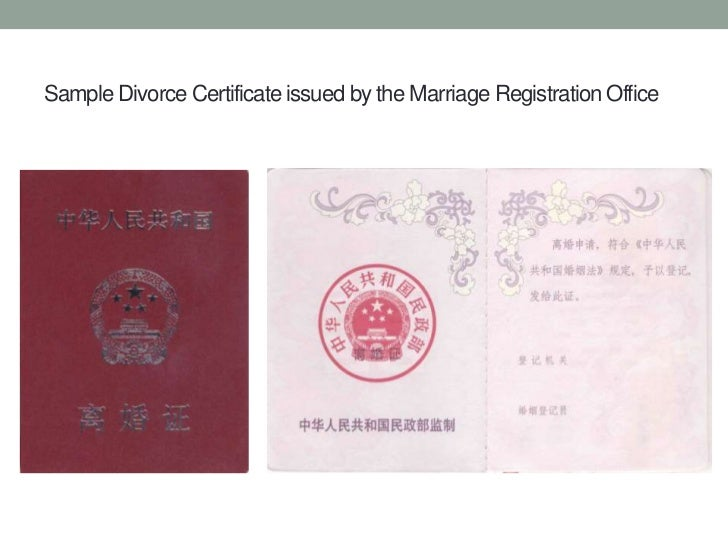 Getting Prc Notarized Documents For A U S Immigrant Visa