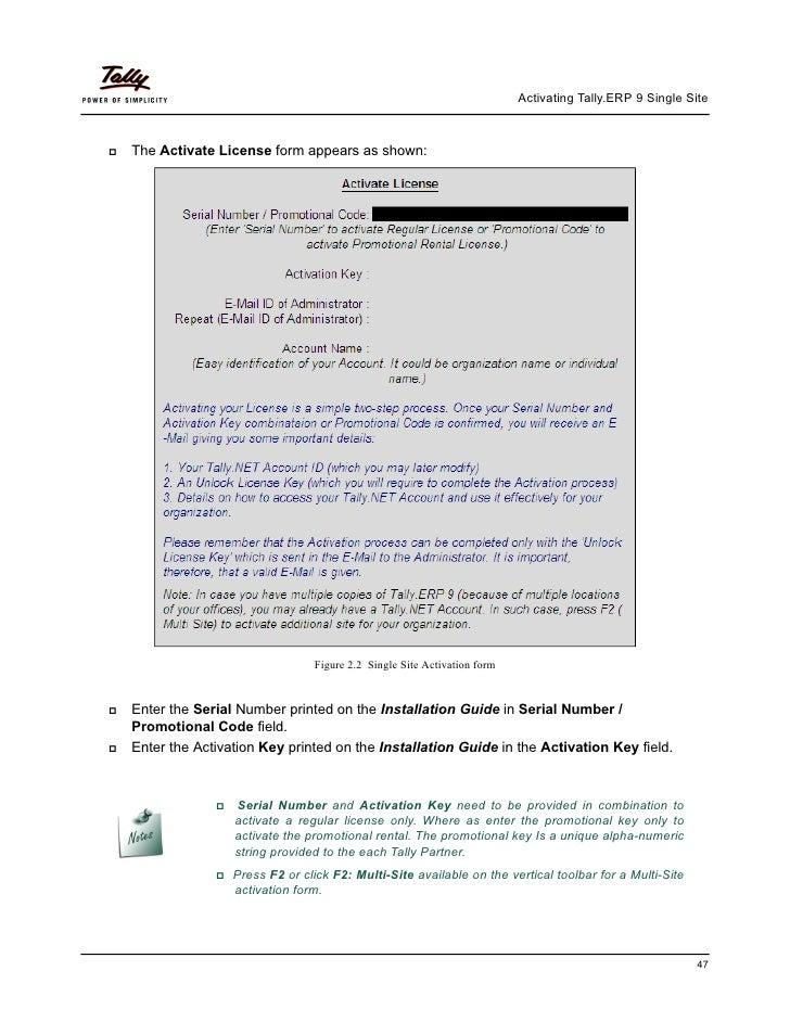 tally erp 9 activation key rar
