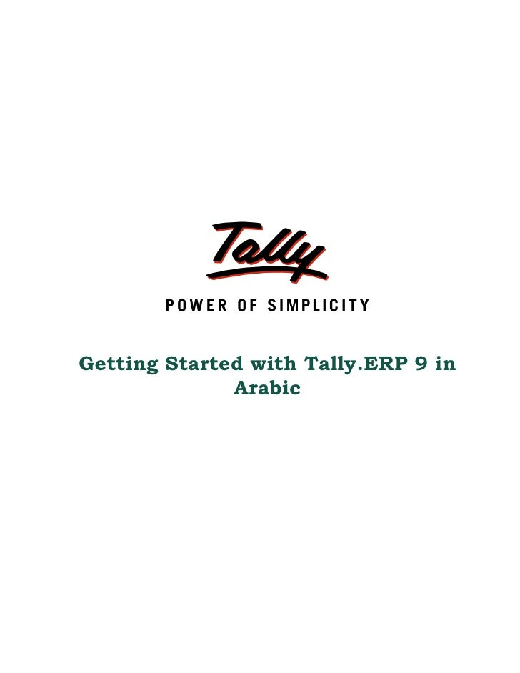 Getting Started with Tally.ERP 9 in              Arabic