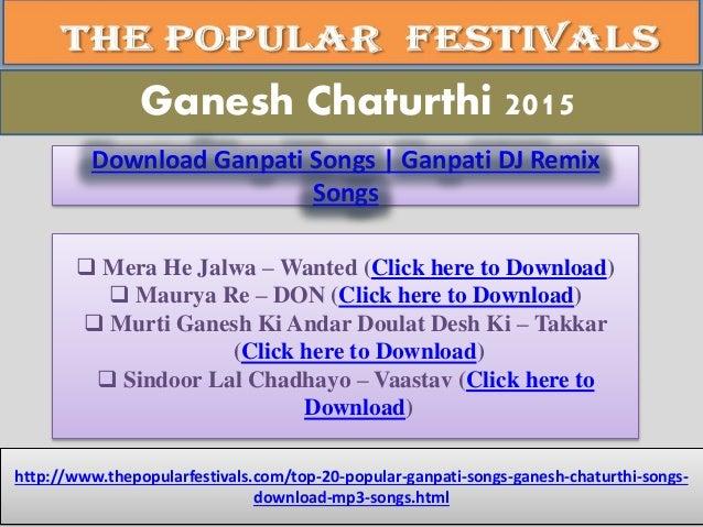 sindoor lal chadhayo mp3 download