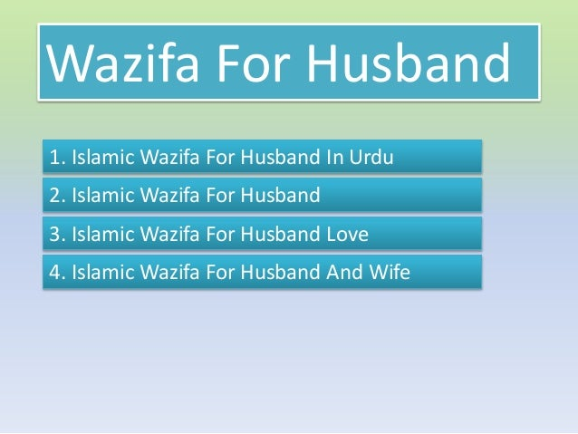 Get Your Love Back by Muslim Wazifa