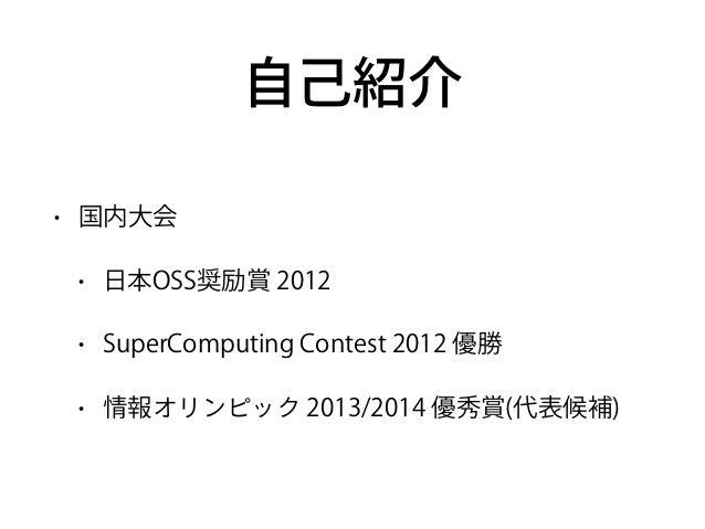 Arduinoでプログラミングに触れてみよう Slide 3