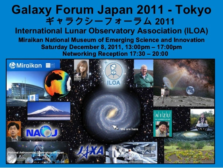 Galaxy Forum Japan 2011 - Tokyo ギャラクシーフォーラム 2011   International Lunar Observatory Association (ILOA) <ul>Miraikan Nationa...