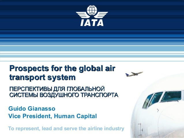 Prospects for the global air transport system