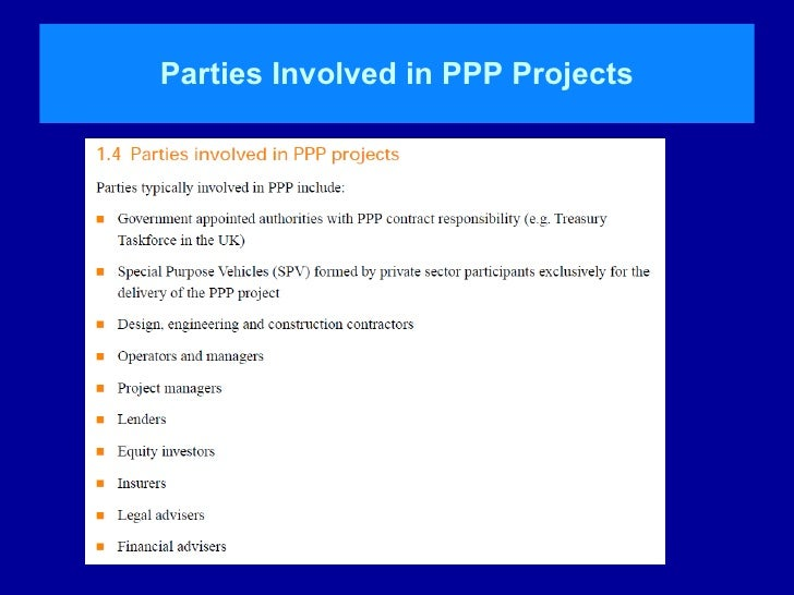 compare project management in public and private sector